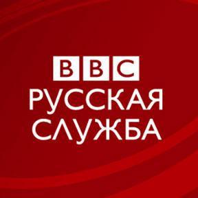 BBCRussian