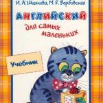Shishkova 3